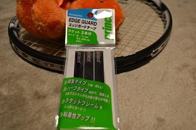 エッジガードテープ