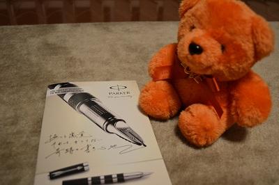 パーカーのペン