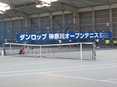 ダンロップ神奈川