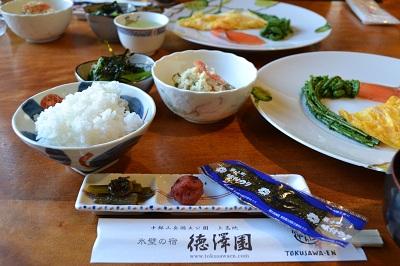 徳澤園朝食